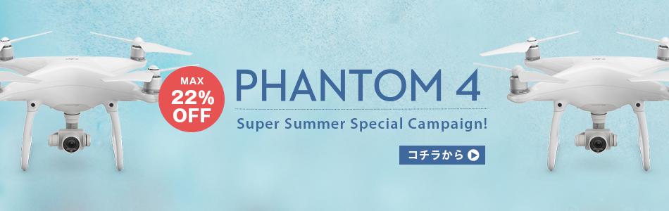 Super Summer Special Campaign