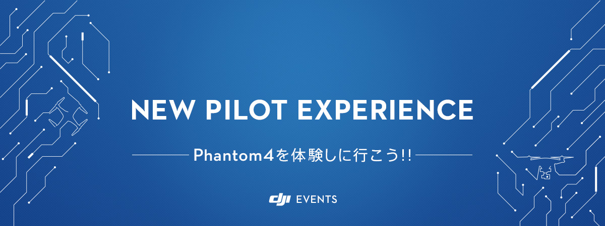 NEW PILOT EXPERIENCE in 横浜