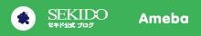 セキド公式blog