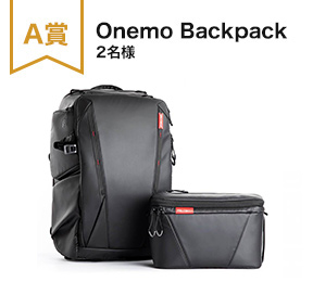 A 賞 Onemo backpack 2名様