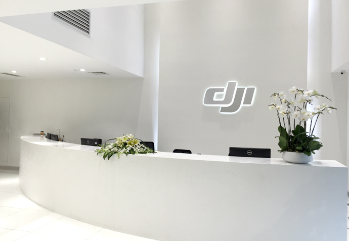 画像:DJI本社