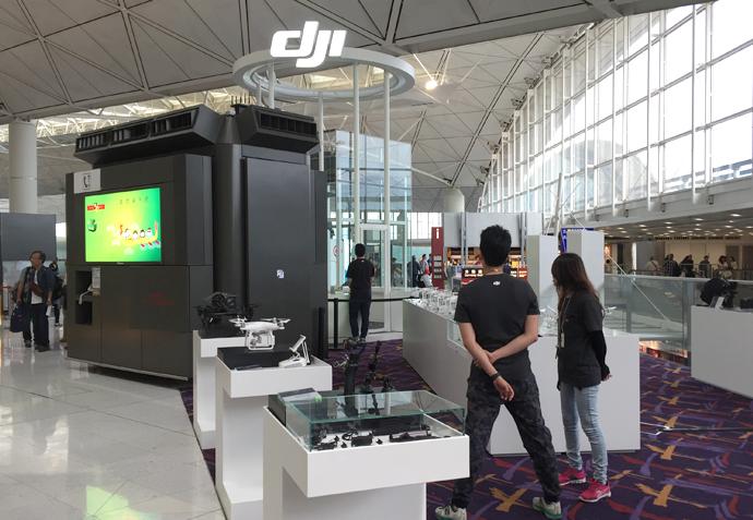 画像:香港空港DJIブース